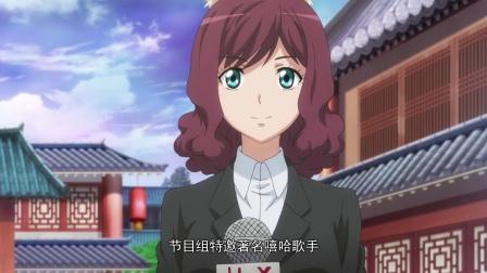 狐妖小红娘:苏苏学厨艺 第1集