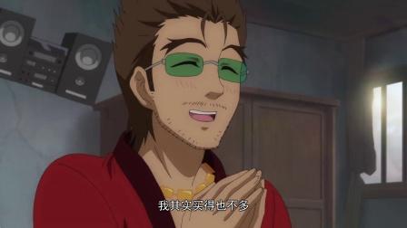 狐妖小红娘:苏苏学厨艺 第4集