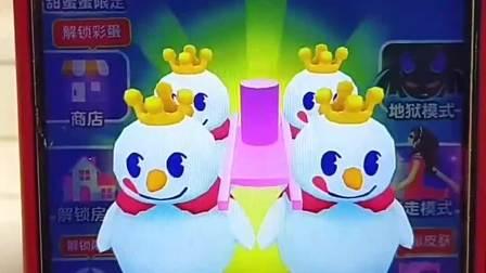 趣味小游戏:这么多小雪人啊