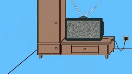 趣味小游戏:今天来找电视遥控器了,你知道在哪里嘛