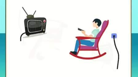 趣味小游戏:孩子想看电视怎么办?