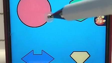 趣味小游戏:新华字典到底有多少字呢?