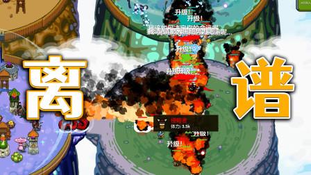 环形帝国2:新手上来就挑战极度困难,30K血量的敌人看傻眼!