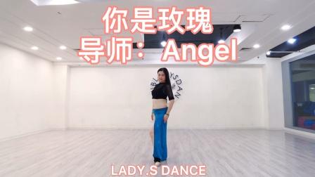 青岛Lady.S舞蹈 市南店【肚皮舞】老师个人随堂展示【你是玫瑰】导师:Angel 青岛零基础肚皮舞