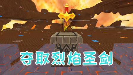 迷你世界:探索新世界33,备份了好多武器装备,前往烈焰星打黑龙