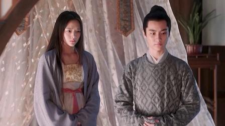 《清平乐4》公主下嫁遭婆婆刁难 被妈宝夫君家暴