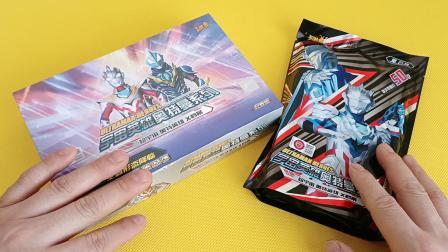 奥特曼星云版卡片拆到的满星卡太多了有要的吗?