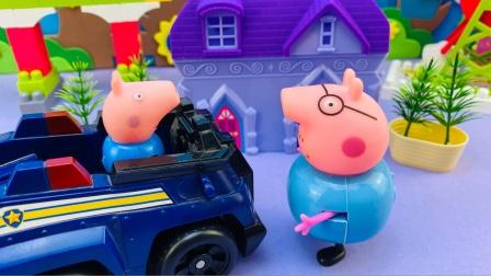 乔治偷开猪爸爸的车,会不会被揍呢?