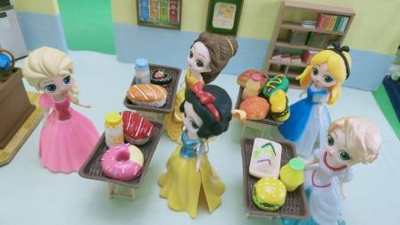 老师要带同学们去野餐啦