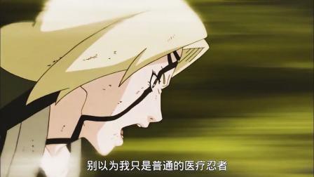火影忍者79:虽然是纲手的名场面!