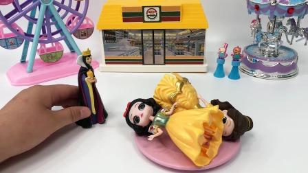 贝尔公主竟然一个月洗一次脚