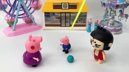 猪奶奶不让乔治和小朋友们一起玩