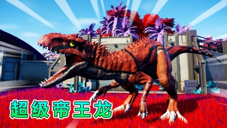 侏罗纪世界85:终极一战超级帝王龙诞生,它又是谁呢?