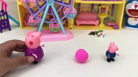 猪奶奶怕乔治受伤,不让他和小朋友玩