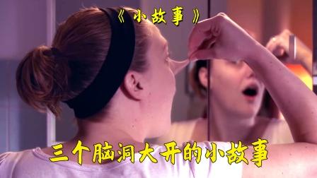 女孩因为太胖自卑,然后意外获得捏脸的能力
