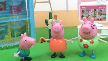 少儿玩具:猪妈妈辅导乔治