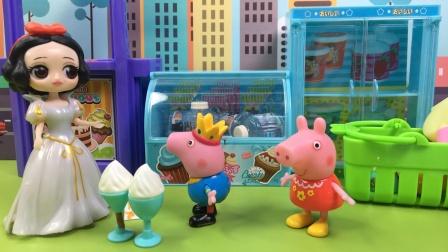 少儿玩具故事:乔治和佩奇一起去买冰激凌