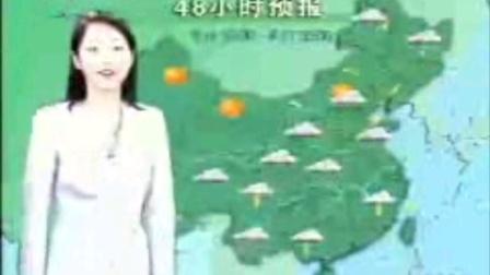新闻联播之后的广告(天气预报片段)2003.8.15
