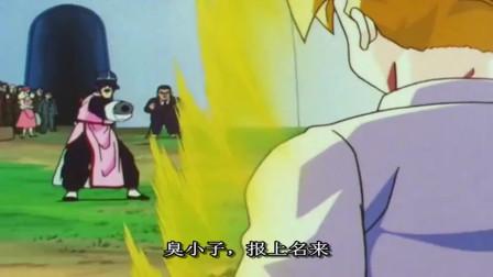 龙珠: 桃白白得知悟饭的爸爸是悟空,吓的赶紧溜了: 姓孙的人都不好惹!