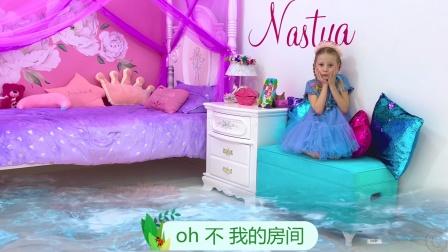 美人鱼公主要喝水,可萌娃为什么却把她赶回家