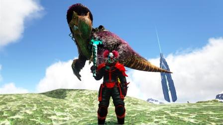 方舟生存进化:新原始恐惧 发现新生物 我最喜欢的渡渡霸王龙