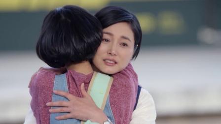 致青春:小刘若英抱着老张延