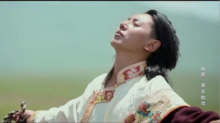 洛桑扎西 - 山水间的思念(藏语电影《夏天的雪》插曲)