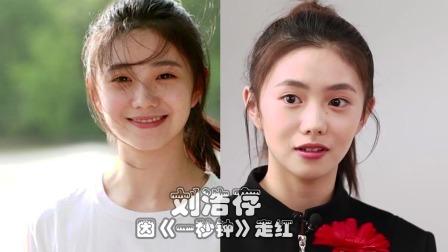 """被导演看中的女星今昔,邱淑贞""""逆龄生长"""",朱茵风采依旧"""