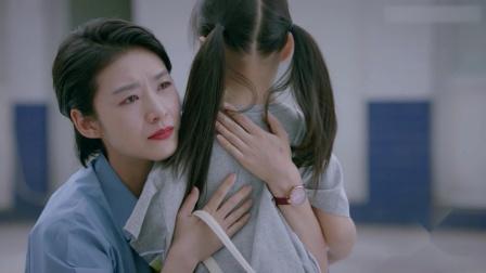 林漾和闺蜜矛盾突显,三人谈心泪目