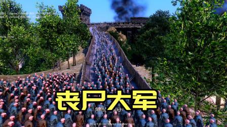 战争模拟器:丧尸大军冲向栈道,斯巴达配合骑士断了他们的后路