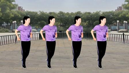 28步走步健身操,适合大众的广场舞《与爱共舞》