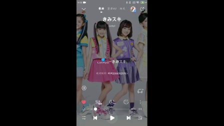 Lucky2-《きみスキ》完整版音频