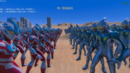 奥特曼战争:银河奥特曼VS镜子骑士,双方展开万人大战