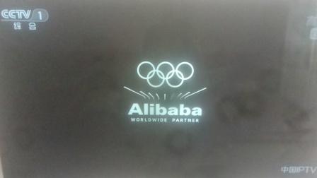 钟齐鑫Alibaba 15秒广告 淘宝 天猫 中国队特指东京奥运会中国体育代表团
