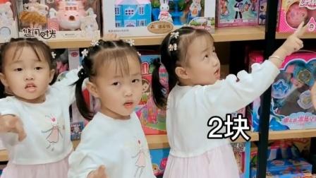 3胞胎真是砍价高手!买玩具老板要哭了