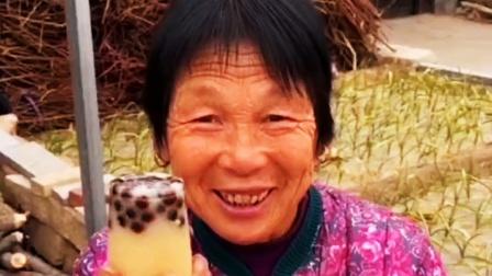 奶奶非要吃珍珠奶茶,必须给她安排!