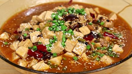 烧豆腐,很多人第一步就错了,教你一招,豆腐香嫩入味,油少还香