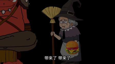 童话王国为什么不让吃饭?(上)