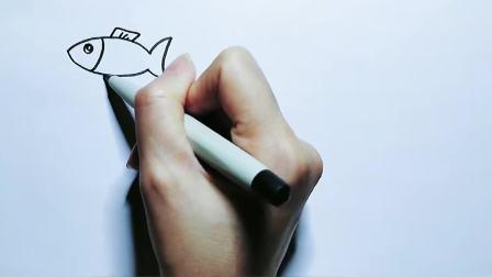 超简单系列儿童画:鱼的6种画法,一起画起来吧!
