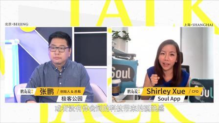Z 世代作为中国第一代移动互联网的原住民