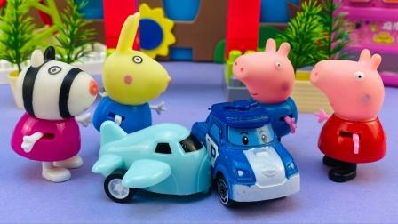 乔治跟佩奇分享他最爱的玩具