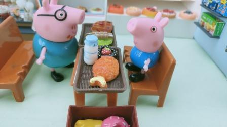 猪爸爸教育乔治说不能浪费粮食