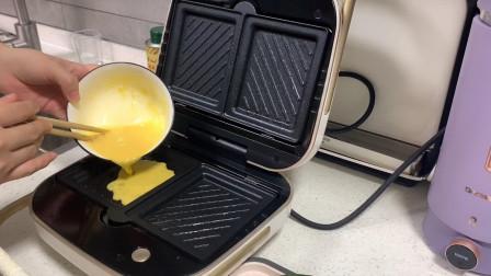 95后全职妈妈,用高颜值的早餐机做美食,心情也变得很美丽