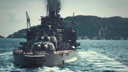 感受炮火的轰鸣,舰队的支离,这就是实景战争游戏:战舰世界
