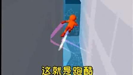 趣味小游戏:飞檐走壁的小人,一起来争夺第一名吧