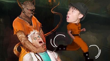 逃离生化实验室!被变异鼠人追杀!RATUZ