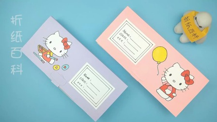 非常可爱的凯蒂猫文具盒,用卡纸就能做一个
