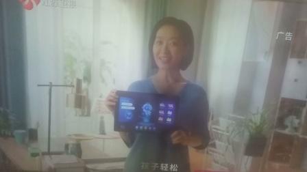 科大讯飞学习机 15秒广告 京东电脑数码 京东小魔方