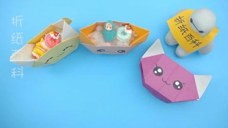 女生最爱的猫咪收纳盒,一张纸就能折一个