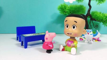 小猪佩奇没回答上来题,大头说佩奇像猪,佩奇教育大头